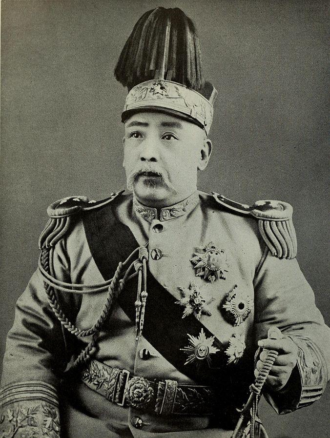 Yuan Shikai 袁世凱